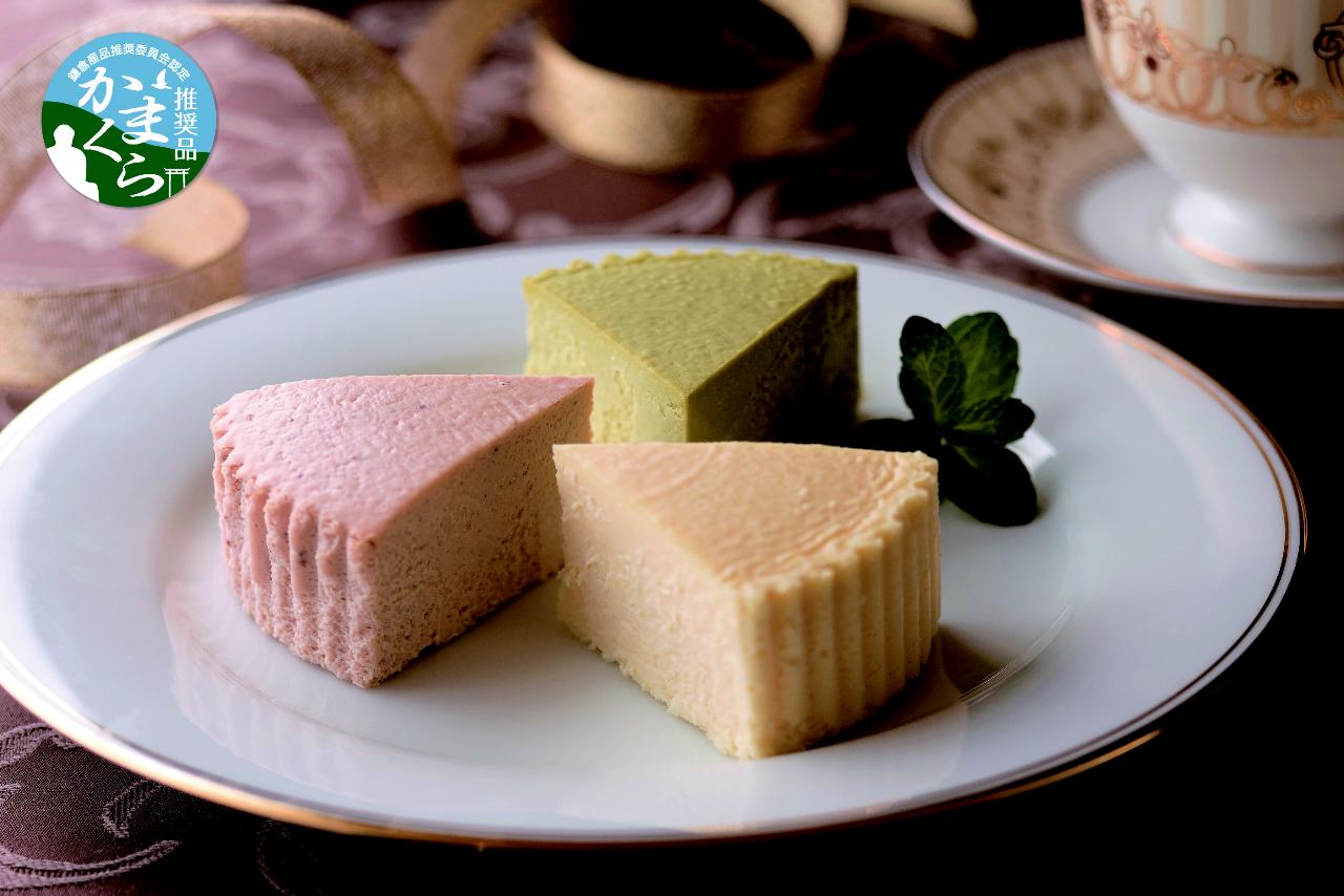 チーズケーキ3種盛